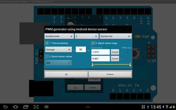 ArduinoCommander screenshot 4