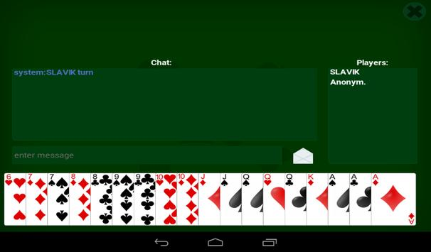 Huy apk screenshot