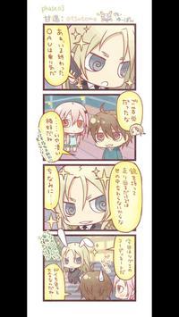 Isral's Manga Reader apk screenshot