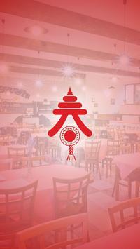 Nanking Restaurant poster