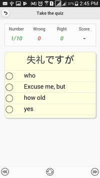 Minano Vocabulary screenshot 2