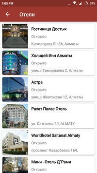 Blinks 365 apk screenshot