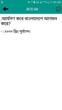 BCS General Knowledge screenshot 1
