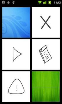 19 x 19 Quiz screenshot 1