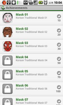 Danwon Gallery & Puzzle apk screenshot
