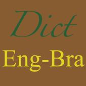 English Brazil Dictionary icon