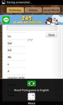 English Brazil Dictionary screenshot 1