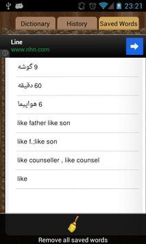 English Persian Dictionary apk screenshot