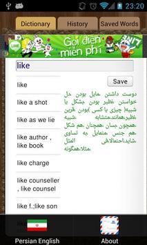 English Persian Dictionary poster