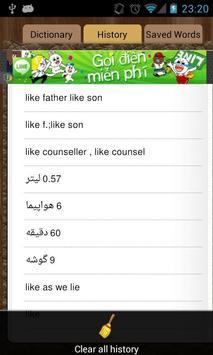 English Persian Dictionary screenshot 2