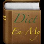 English Myanmar Dictionary icon
