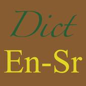 English Serbian Dictionary icon