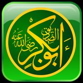 Cucu Abu Bakar As-Sidiq icon