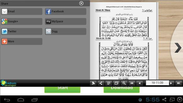 Rukhyah Islami Jilid 1 apk screenshot