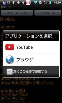 神のヒサ screenshot 4