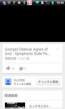 神のヒサ screenshot 5
