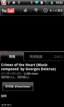 リディアの悲しみ screenshot 5