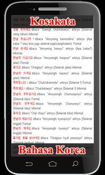Kosakata Lengkap Bahasa Korea 海报