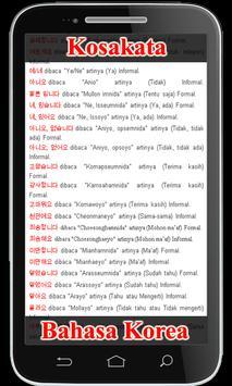 Kosakata Lengkap Bahasa Korea 截图 1