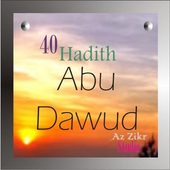 Hadith Abu Dawood icon