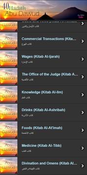 Hadith Abu Dawood apk screenshot