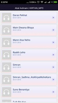 Akal Ashram Sohana apk screenshot