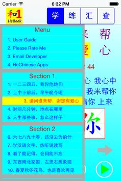 Chinese Study Book One poster
