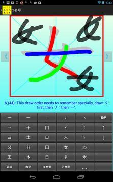 HeCharacter apk screenshot