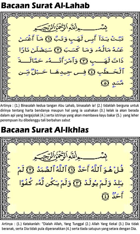 Surat Pendek Al Quran Lengkap For Android Apk Download