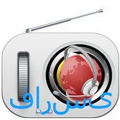 Persian Rardio icon