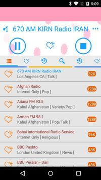Persian Rardio apk screenshot