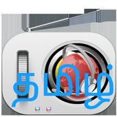 Tamil Radio Streaming icon