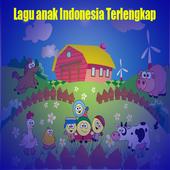 Lagu Anak Indonesia Terlengkap icon