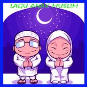 Lagu Anak Muslim Terbaru icon