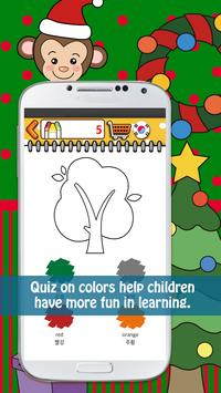Coloring game - Christmas screenshot 9