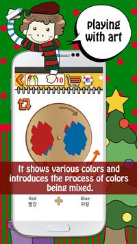 Coloring game - Christmas screenshot 8