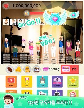 Create a YouTube star - tap game apk screenshot