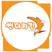 썬더치킨 icon