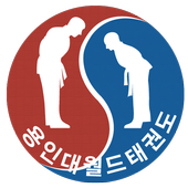용인대월드태권도 스마트출결 icon