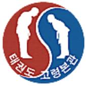 태권도고령본관 icon