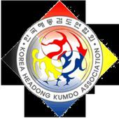 해동검도사우본관 icon