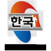 한국태권도장 icon