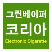 그린베이퍼 코리아 파주점 icon