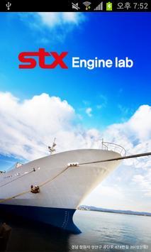 STX Engine lab poster