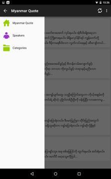 Myanmar Quote apk screenshot