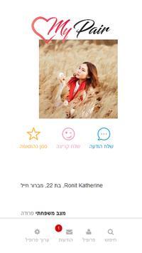 הכרויות ודייטים בישראל - MyPair screenshot 2