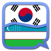 Korean Uzbek dictionary icon
