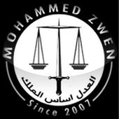 المحامي محمد زوين icon
