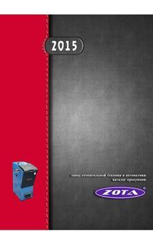 ZOTA/Каталог продукции poster