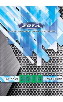 ZOTA/Каталог продукции screenshot 1